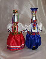 Украшение для шампанского Жених-невеста в украинском стиле