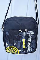 Мужская сумка спортивная на плечо