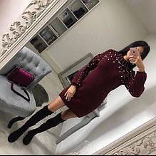 Платье теплое вязаное Бусинка бордовое