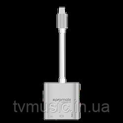 USB хаб Promate UniHub-C2 Grey