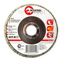 Диск шлифовальный лепестковый 125*22мм, зерно K100 Intertool BT-0210