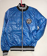 Куртки женские оптом купить со склада в Одессе 7 км, (42-48)