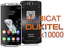 Смартфон Power Bank Oukitel K10000 10000mAh 2/16Gb