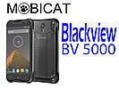 Противоударный смартфон Blackview BV5000 5000mAh ip67 ВЛАГО И ПЫЛЕ ЗАЩИЩЕННЫЙ ТЕЛЕФОН