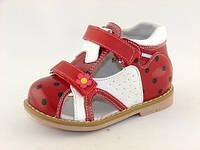Детская ортопедическая обувь шалунишка:5723, р. 20-25