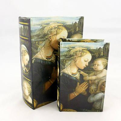 Шкатулка из двух книг Мадонна с младенцем 22 см