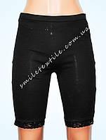Панталоны с кружевом, рибана, бельё женское 48, Черный