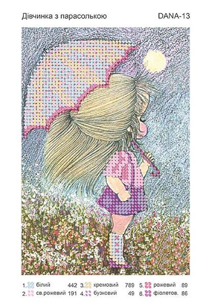 Схема для вышивки бисером Девочка с зонтиком
