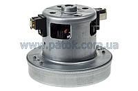 Мотор для пылесоса Philips V1J-PY29-981 432200699681 1800W