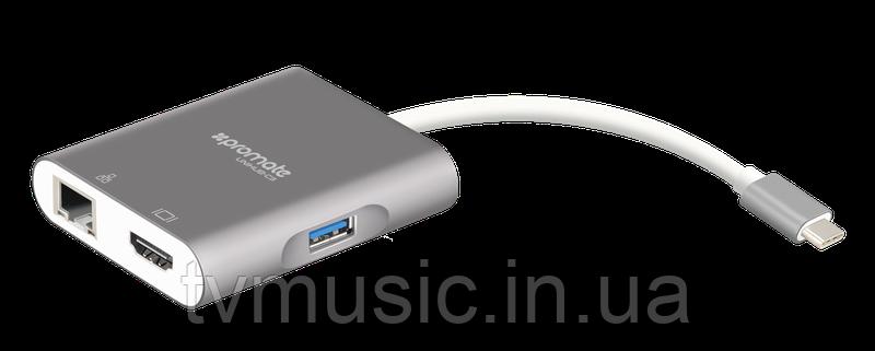 USB хаб Promate UniHub-C3 Grey