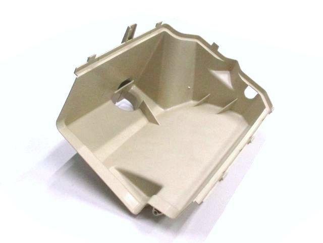 Основа диспенсера для стиральных машин Атлант 773521400700
