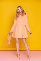 Пальто персикового цвета