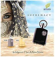 Женская восточная парфюмированная вода Afnan Supremacy Noir 100ml