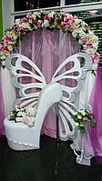 Подарок на свадьбу - кресло-лабутен