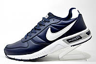 Кроссовки мужские Nike Zoom All Out, Dark Blue\White