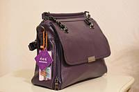 Красивая женская сумочка сиреневого цвета из эко-кожи