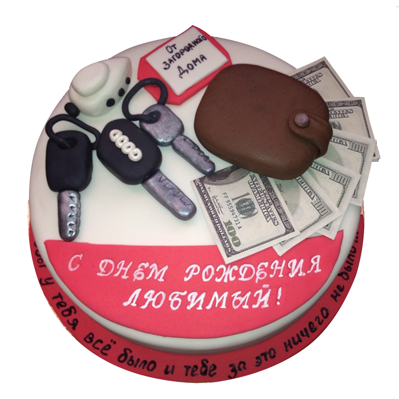 самое торт любимому мужу на день рождения картинки тут всего