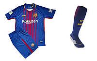 Полный детский комплект Барселоны: футбольная форма + гетры + печать номера/имени