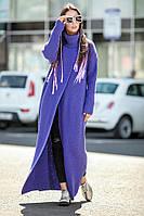 Пальто вязаное Макси, фото 1
