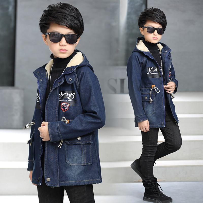 """Детская джинсовая куртка для мальчика подростка """"Look At"""""""