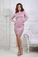 Женское платье люрекс, фото 1