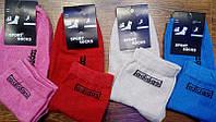 Женские х\б носки ..Adidas.. ( 35-41 ) опт от 6 пар - 10 гр.