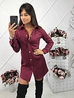 Женское платье - рубашка замшевое, фото 1