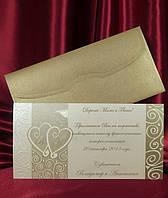 Пригласительные на свадьбу с сердечками в золотисто-бежевых тонах, свадебные приглашения, печать текста