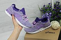 Женские замшевые кроссовки Asics Gel-Lyte 5 фиолетовые (Реплика ААА+)