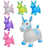 Прыгун-лошадка детский