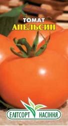 Семена томата Апельсин 0,1 г