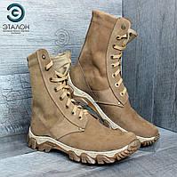 Ботинки берцы нубук DMS-6 coyote тактическая обувь