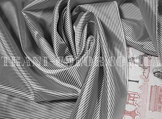 Подкладка нейлоновая принт полоска черно-белая 1мм (Европа)