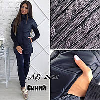 Модная женская женская жилетка со съёмными вязаными рукавами синяя M L XL XXL