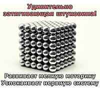Неокуб Neocube 216 шариков 5мм в металическом боксе, фото 1
