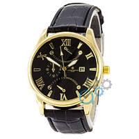 Часы Vacheron Constantin SSB-1024-0108