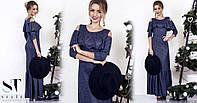 Женское платье вечернее макси, фото 1