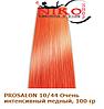 Prosalon Professional краска для волос 10/44 Очень интенсивный медный, 100 гр