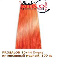Prosalon Professional краска для волос 10/44 Очень интенсивный медный, 100 гр, фото 1