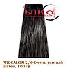 Prosalon Professional краска для волос 2/0 Очень темный шатен, 100 гр