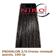 Prosalon Professional краска для волос 2/0 Очень темный шатен, 100 гр, фото 1