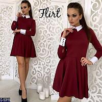 Женское  платье (воротничек)