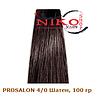 Prosalon Professional краска для волос 4/0 Шатен, 100 гр