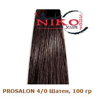 Prosalon Professional краска для волос 4/0 Шатен, 100 гр, фото 1