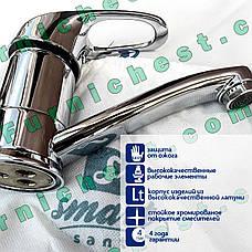 Смеситель для раковины SMART Тренд SM054009AA , фото 3