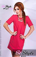 Женское модное платье с украшением в комплекте