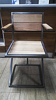 Стул-кресло  в стиле лофт