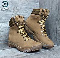 Ботинки мужские нубук ARS-6 coyote демисезонная тактическая обувь