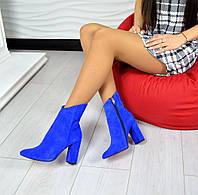 Стильные демисезонные замшевые ботинки, ботильоны синего цвета