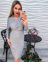 Женское платье вязаное, фото 1
